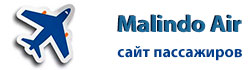 Malinda Air